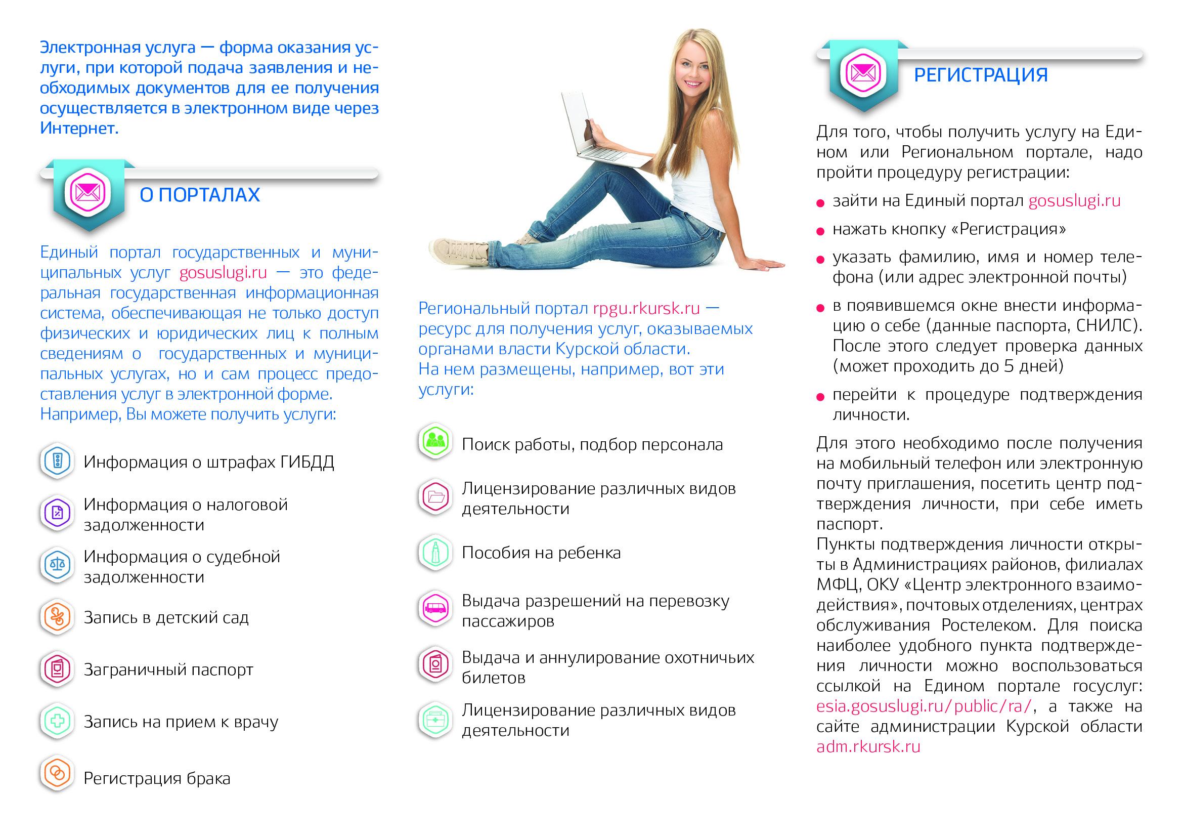 http://vyazovoe.rkursk.ru/files/150776.jpg